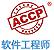 北大青鸟APTECH(广州益才)授权培训中心 第4张